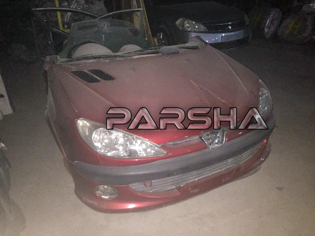 Peugeot 206 Gti Halfcut Parsha Part